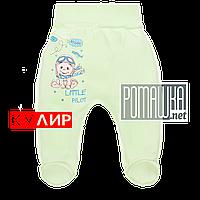 Ползунки (штанишки) на широкой резинке р. 56 ткань КУЛИР 100% тонкий хлопок ТМ Авекс 3166 Зеленый Б