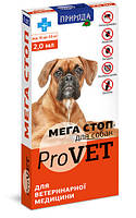 Природа МЕГА СТОП проти екто - і ендопаразитів (для собак 10-20 кг) 1пипетка