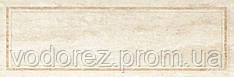 Плитка для стен CASSINIA BEIGE FRAME  250х750