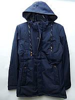 """Куртки мужские оптом """"DGJJ"""" (р.р. XL-5XL норма) Китай"""