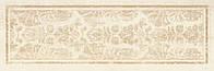 Плитка для стен CASSINIA BEIGE ARABESKA 250х750