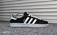 Adidas Campus Black White (Реплика)