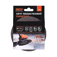 Диск шлифовальный Дніпро-М 125х22.2 Р60