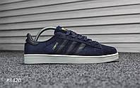 Adidas Campus Blue (Реплика)