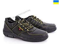 Кроссовки детские Paolla Д3-2ШП черно-желтый (36-41) - купить оптом на 7км в одессе