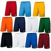 Футбольная форма Nike Striped Division III 894081 (Оригинал), фото 2
