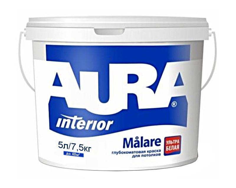 Краска  акриловая AURA MALARE интерьерная 5л