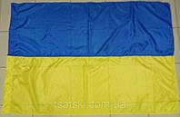 Флаг Украины 145х95 см. (товар при заказе от 200 грн)