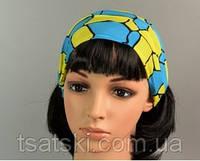 Повязка для волос в национальных цветах (товар при заказе от 200 грн)