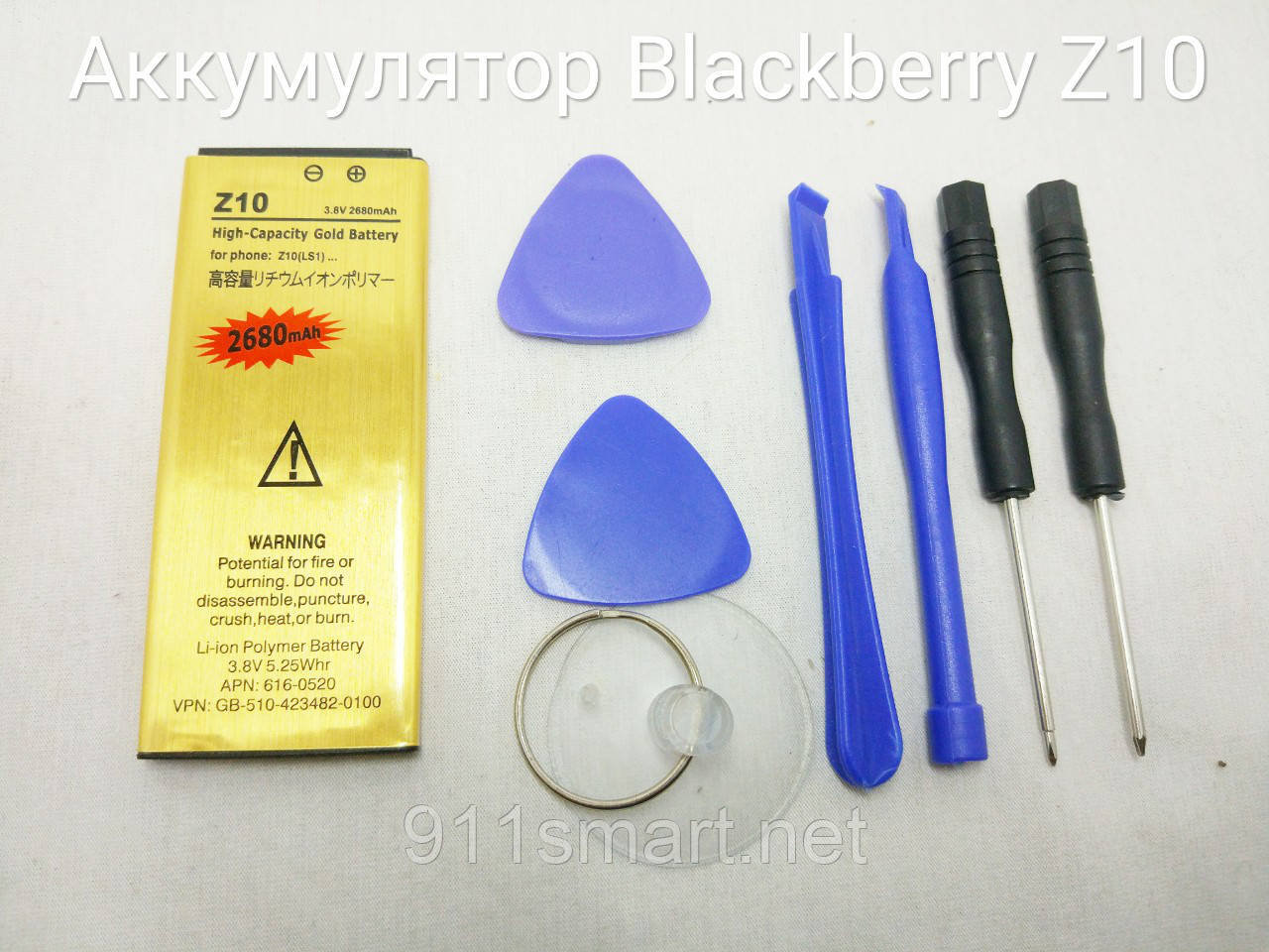 Акумулятор Blackberry Z10, LS1