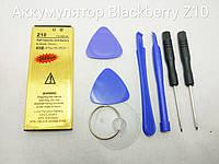 Акумулятор Blackberry Z10, LS1, фото 1