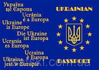 Обложка на паспорт 8(товар при заказе от 500грн)