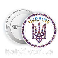 Значек Герб цветок Украина круглый (товар при заказе от 200 грн)