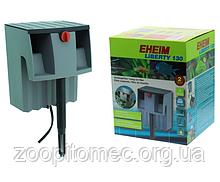 Навесной фильтр EHEIM (Эхейм) LiBERTY 130 для аквариумов до 130 л + губки для фильтра