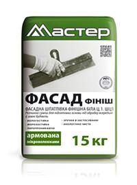 Шпаклевка Мастер «Фасад фініш» 15кг