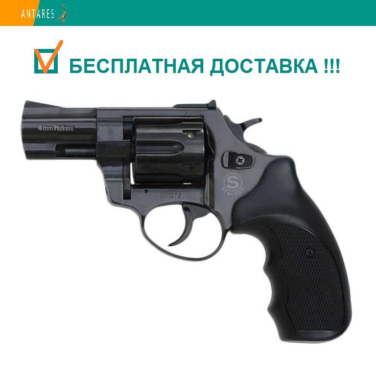 "Револьвер под патрон Флобера Stalker 2.5"" черная рукоятка (ST25S) 150 м/с, фото 1"