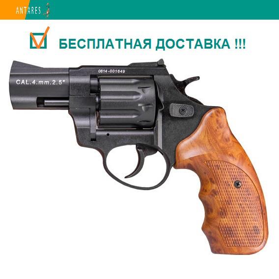 "Револьвер под патрон Флобера Stalker 2.5"" Wood коричневая рукоятка (ST25W) 150 м/с"