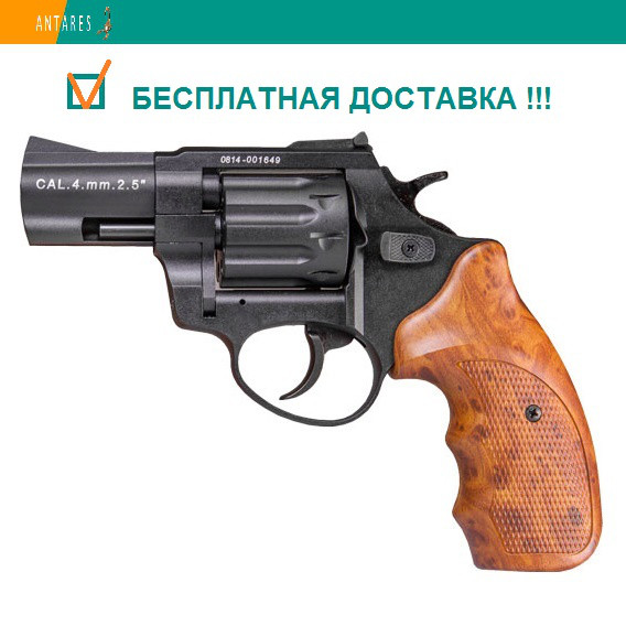 "Револьвер под патрон Флобера Stalker 2.5"" Wood коричневая рукоятка (ST25W) 150 м/с, фото 1"