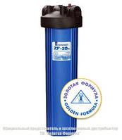 Напорный фильтр для воды Золотая Формула ЗФ-20