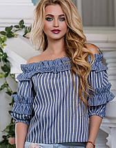 Женская блузка из хлопка с открытыми плечами (2629-2631-2630 svt), фото 3