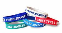 Браслеты и ID-карточки для диабетиков