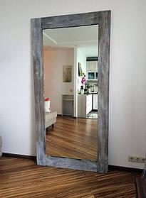 Зеркало Redikul M601 Светло-серый (Markson TM)