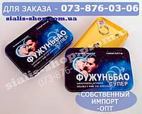 Фужуньбао Cупер препарат для повышения потенции 8 капсул синяя упаковка