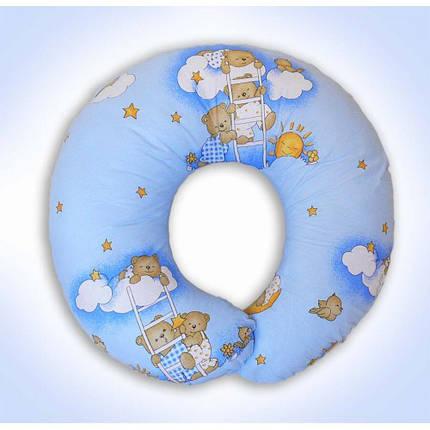 Подушки для кормления ребенка, для беременных (голубые расцветки), фото 2