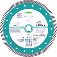Distar Круг алмазний відрізний Turbo 230х2,6х22 Expert 5D Код:102205   Артикул:10215026011