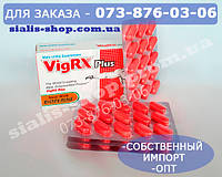 Препарат для повышения потенции, VigRX Plus Вигрикс, профилактика простатита и мужского здоровья