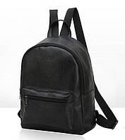 Женский рюкзак Darling AL2516