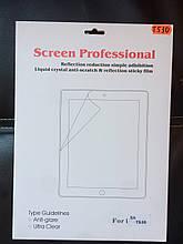 Защитная плёнка Samsung Tab 3 T530/531