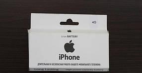 АККУМУЛЯТОР IPHONE 4G