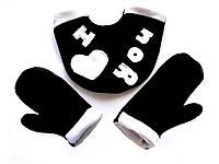Варежки для влюбленных Я тебя люблю Черные   флисовые I love you