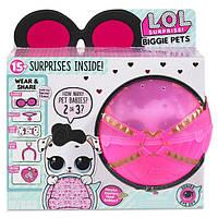 L.O.L. Surprise! сюрприз в шаре серии Секретные месседжи Любимец BIG Глем Догги Biggie Pet-Dollmation, фото 1