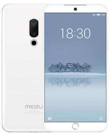 Смартфон ORIGINAL Meizu 15 White Global Version (8X2.2Ghz; 4Gb/64Gb; 12+20МР/20МР; 3000 mAh)