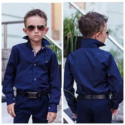 Детская школьная рубашка для мальчика длинный рукав темно синяя на кнопках