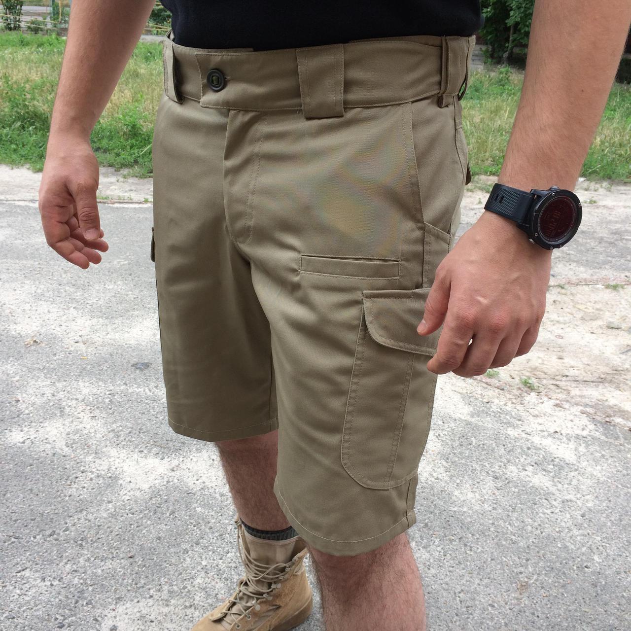 Шорты тактические MAX-SV мужские цвет песок M - 8108-5