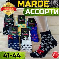 Мужские носки ароматизированные MARDE Турция  бамбук 41-44р (деми)  ассорти NMD-05805