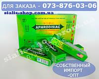 Возбуждающая жвачка Аphrodisiac 100% ORIGINAL