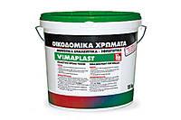 Водоэмульсионная пластиковая краска Vimaplast