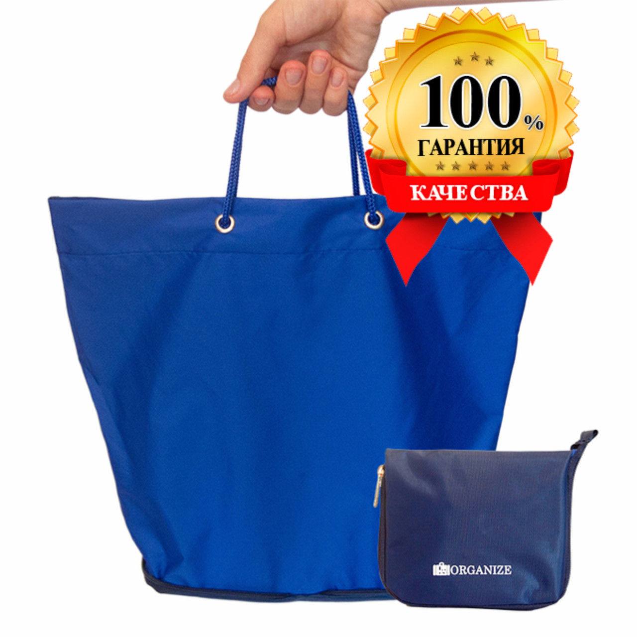 Сумка для покупок/Shopper bag ORGANIZE (синий)