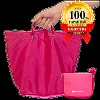 Сумка для покупок/Shopper bag ORGANIZE (розовый), фото 1