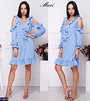 Платье с открытыми плечиками и рюшами 6 цветов, фото 1