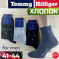 Носки мужские демисезонные стрейч Tommy Hilfiger 43-46р. NMD-119