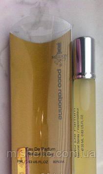 Мини парфюм Paco Rabanne 1 Million 20 ml в ручке (реплика)