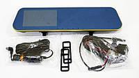 """DVR XH303 Full HD Зеркало с видео регистратором с камерой заднего вида. 4.3"""" Сенсорный экран"""