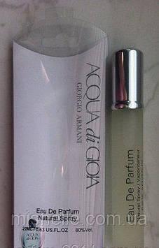 Мини парфюм Armani Acqua di Gioia 20 ml в ручке (реплика)