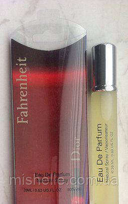 Мини парфюм Christian Dior Fahrenheit 20 ml в ручке (реплика)