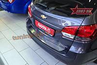 Накладка на наруж. порог багажника без логотипа Союз 96 на Chevrolet Cruze 2012 универсал